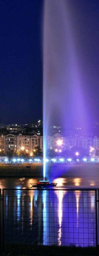 fontana na adi ciganliji